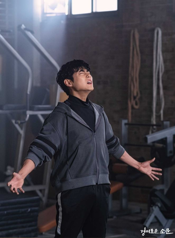Jo Byung-gyu plays the role of So Mun and shows off various superpowers. [OCN]
