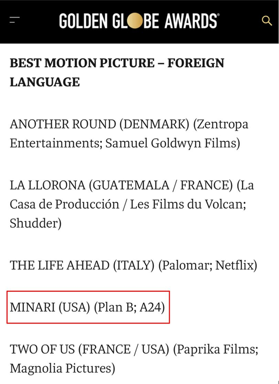 ″Minari″ was nominated for best foreign-language film for the 78th Golden Globe Awards on Wednesday. [SCREEN CAPTURE]