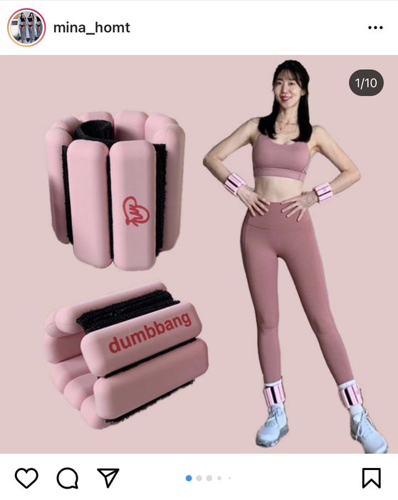 Mina Home Training is a brand selling workout gear started by an online fitness influence. [SCREEN CAPTURE]