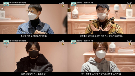 """Scenes from the teaser of boy band SHINee's new tvN reality show """"SHINee Inc."""" [TVN]"""