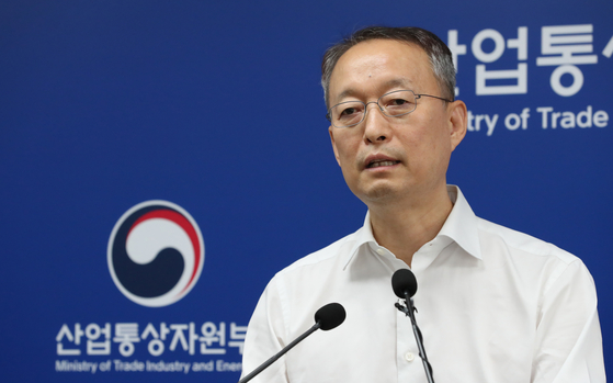 Former Minister of Trade, Industry and Energy Paik Un-gyu. [YONHAP]