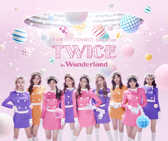 "A poster for K-pop girl group Twice's online concert ""Twice in Wonderland."" [JYP ENTERTAINMENT]"