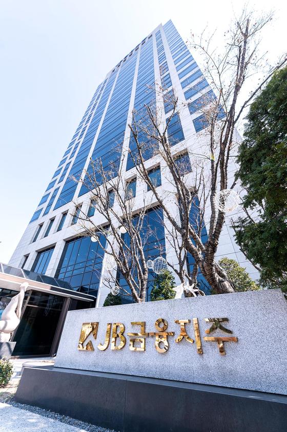 JB Financial Group headquarters in Jeonju. [JB FINANCIAL GROUP]