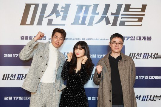 """From left: Actors Kim Young-kwang and Lee Sun-bin and director Kim Hyeong-ju at a press conference for the movie """"Mission Possible."""" The movie is about a secret agent working with a private investigator on an illegal arms deal case and is set to hit theaters on Feb. 17. [JOONGANG ILBO]"""