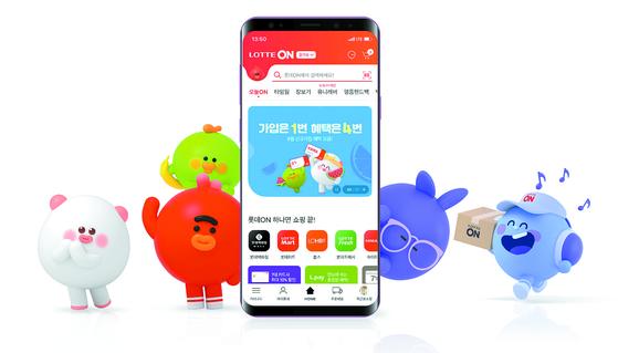 Lotte On mobile app. [JOONGANG ILBO]