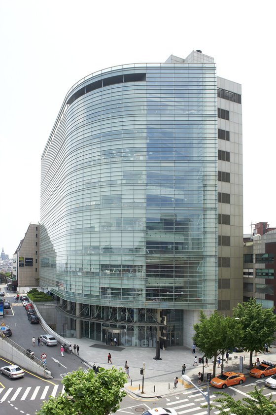 Cheil Worldwide headquarters in Itaewon, central Seoul. [CHEIL WORLDWIDE]