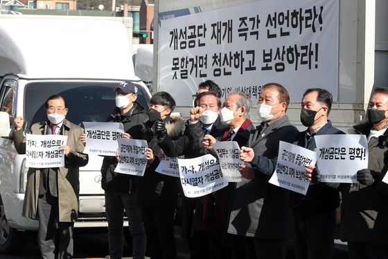 A group of businessmen who have factories in the Kaesong Industrial Complex stage a rally near the Blue House compound on Tuesday, urging the government to reopen the complex or give them financial support. [NEWS1]