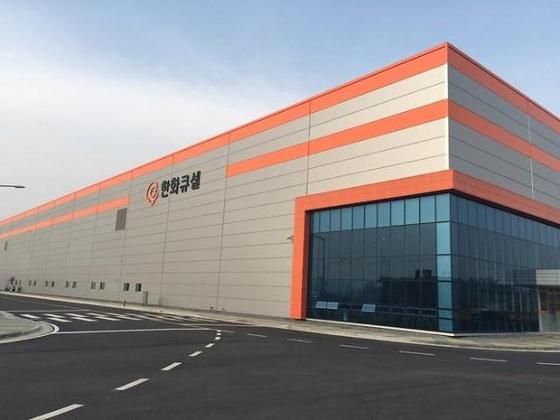 Hanwha Q Cells' factory in Jincheon, North Chungcheong. [JOONGANG PHOTO]
