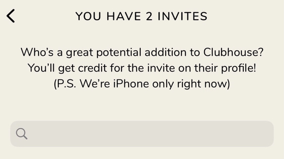 New users to Clubhouse initially get two invites. The app is currently available only on iOS and the company said it is developing an Android version. [SCREEN CAPTURE]