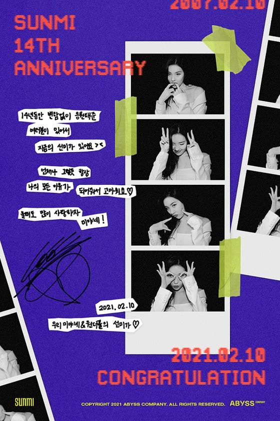 The poster to celebrate singer Sunmi's 14th anniversary since her debut. [ABYSS COMPANY]