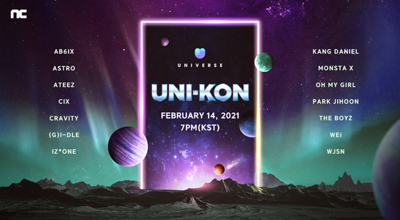The poster for the upcoming concert ″UNI-KON″ by entertainment platform Universe, operated by NCSoft and its subsidiary Klap. [KLAP]