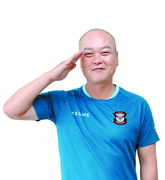 Kim Tae-wan, the manager of military football team Gimcheon Sangmu Football Club, poses for a photo.
