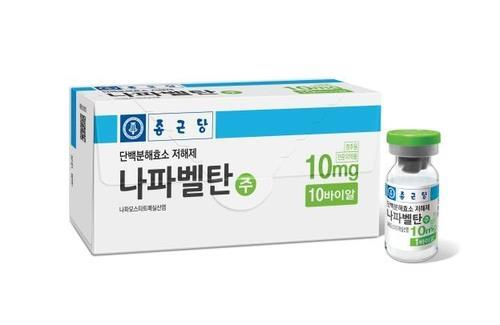 This photo, provided by South Korean drug firm Chong Kun Dang Pharmaceutical on Dec. 14, 2020, shows Nafabeltan, which is currently used as a blood anticoagulant and acute pancreatitis treatment. [YONHAP]