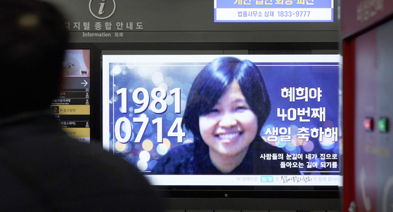 The ″Happy Birthday″ campaign created by public advertising group Balgwang, made to raise people's awareness about missing children, by mimicking the happy birthday posters for K-pop idols often seen in subway stations across the country. [JEON TAE-GYU]