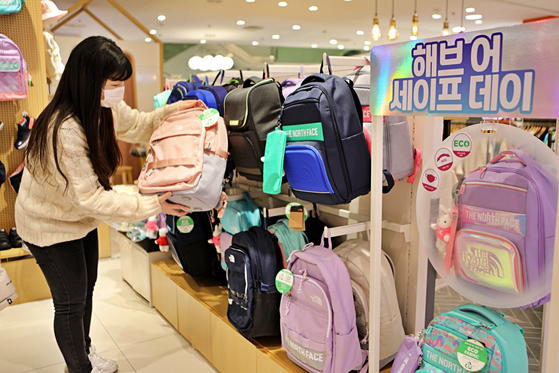 Lotte Department Store is holding a promotion for back-to-school related products until Mar. 4 for the beginning of the school year in March. [LOTTE SHOPPING]