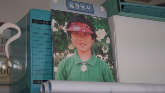 A picture of Seo Hee-young, who went missing in 1994 at the age of 10. [JEON TAE-GYU]
