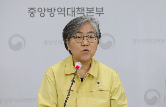 Korea Disease Control and Prevention Agency (KDCA) Commissioner Jeong Eun-kyeong announces that some 272,000 people under the age of 65 residing in nursing homes and other high-risk facilities are set to be the first to be vaccinated in the country with AstraZeneca's Covid-19 vaccine starting Feb. 26 in a press briefing Monday at the KDCA headquarters in Cheongju, North Chungcheong. [NEWS1]