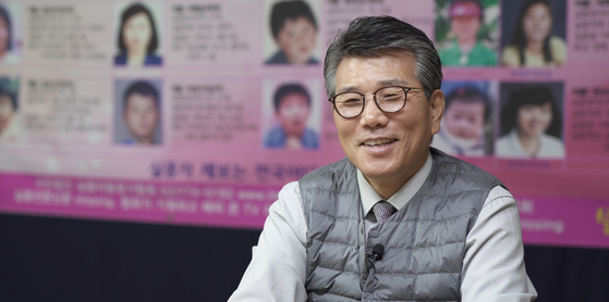 Seo Gi-won, the president of the Finding a Missing Child Association of Korea. His daughter Hee-young disappeared in 1994. [JEON TAE-GYU]