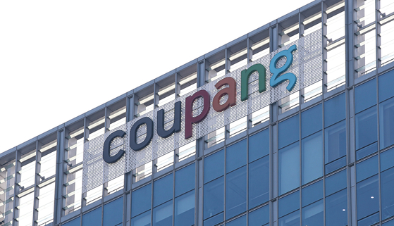 Coupang headquarters in Songpa District, southern Seoul, on Saturday. [YONHAP]