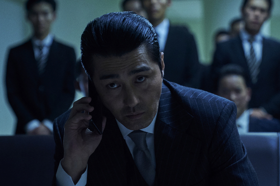 """A scene from director Park Hoon-jung's upcoming film noir """"Night in Paradise"""" (2021). [NETFLIX]"""