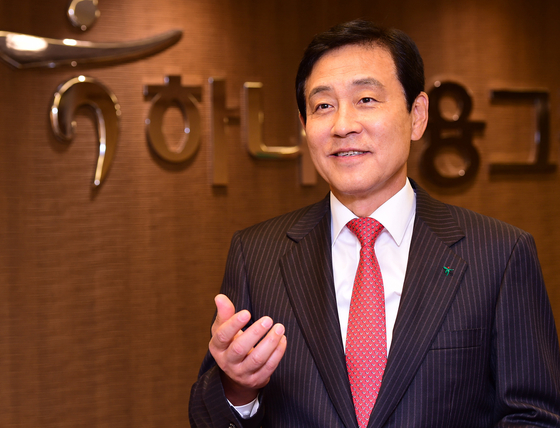 Hana Financial Group Chairman Kim Jung-tai. [HANA FINANCIAL GROUP]