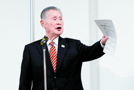 Yoshiro Mori, president of the Tokyo Olympic Organizing Committee, resigned over his sexist remarks. [REUTERS/YONHAP]