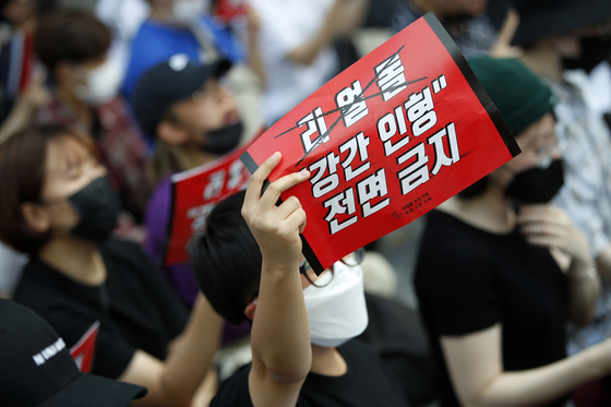 A rally is held on Sept. 28, 2019, after the Supreme Court ruled that it is legal to import sex dolls into Korea, demanding that the ruling be revoked and the dolls be banned from entering Korea. [NEWS1]