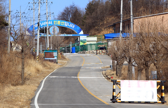 The entrance to the Civilian Access Control line in Goseong County, Gangwon, on Tuesday. [YONHAP]