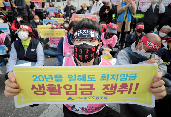 In this file photo, contract workers hold a rally near the Peace Market in central Seoul on Nov. 13, 2020 to demand higher salaries, job security and better working conditions.  [NEWS1]