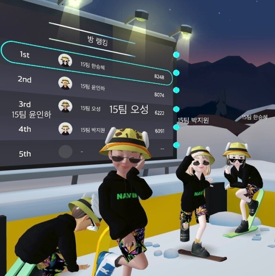Naver's new hires hold a virtual ski jump contest with their colleagues using an augmented reality avatar app Zepeto, which is developed by its subsidiary Snow. [NAVER]