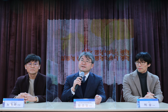 The OTT Music Copyright Committee holds a press conference on Wednesday morning in Yeouido, southwestern Seoul, to explain its grounds for filing an administrative litigation against the Ministry of Culture, Sports and Tourism. [OTT MUSIC COPYRIGHT COMMITTEE]