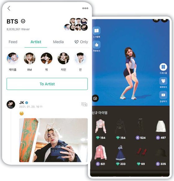 Big Hit Entertainment's Weverse offers merchandise and video content of its lineup of artists (left) and NCSoft's newly-launched K-pop platform Universe offers avatars of K-pop celebrities. [BIG HIT ENTERTAINMENT, NCSOFT]
