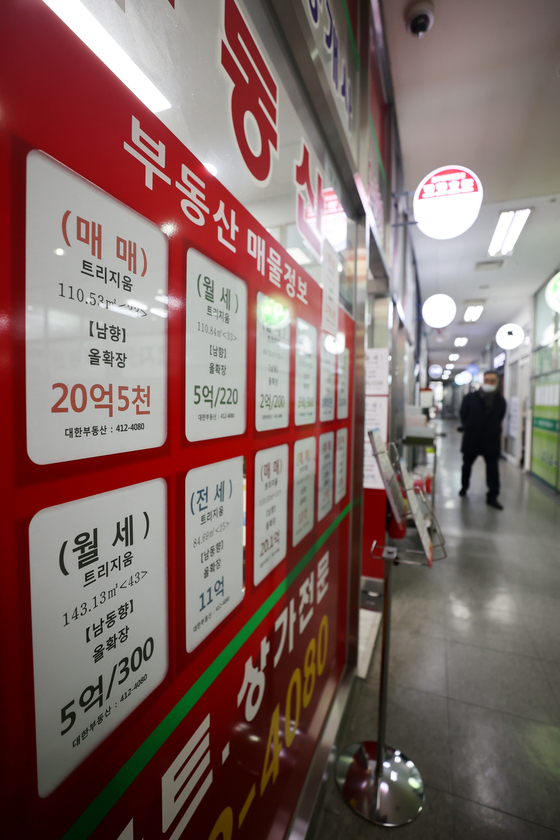 "Apartment sale and rent notices posted by real estate agencies in Jamsil, Seoul, on Tuesday. President Moon Jae-in during a meeting with the Land Ministry ordered the government to ""boldly increase"" housing supply in hope of slowing the rise in prices despite an announcement by the ministry earlier this month of adding 830,000 residences by 2025, 320,000 in Seoul alone. [YONHAP]"