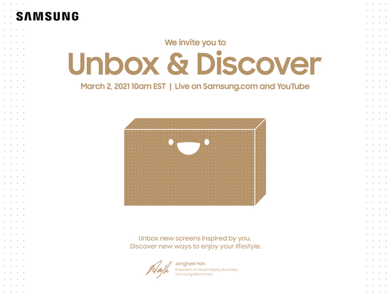Samsung Electronics on Thursday sent an invitation to its partners, inviting them to an Unbox & Discover event where it will reveal its upcoming TV lineup on March 2. [YONHAP]