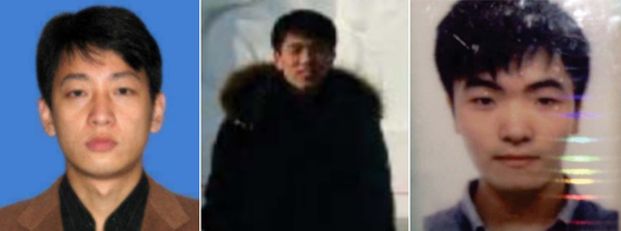 From left to right: Photos of North Korean hackers Park Jin-hyok, Jon Chang-hyok and Kim Il, released by the U.S. Justice Department. [YONHAP]