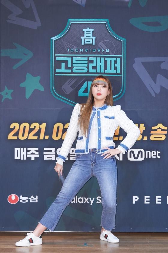 Lee Young-ji, the winner of last season's ″High School Rapper.″ [MNET]