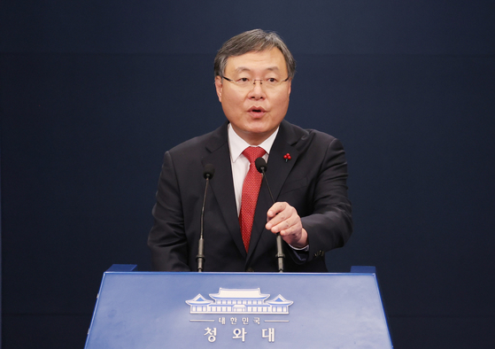In this file photo, Shin Hyun-soo talks to reporters at the Blue House press center after President Moon Jae-in named him the new senior presidential secretary for civil affairs on Dec. 31, 2020.  [YONHAP]