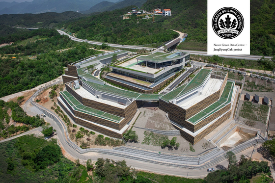 Naver's data center Gak, an eco-friendly building, epitomizes Naver's desire for a green future. [NAVER]