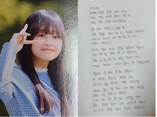 A handwritten apology written by the netizen on Feb. 23.  [SCREEN CAPTURE]