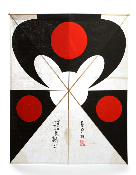 Large kites, such as this one re-created by Rhee, were used as a strategic signal to communicate with far-away friendly forces. [PARK SANG-MOON]