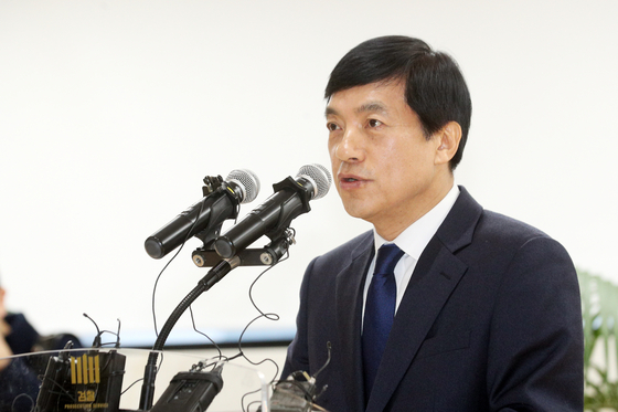 In this file photo, Seoul Central District Prosecutors' Office Chief Lee Sung-yoon gives his inauguration speech after taking the post on Jan. 13, 2020. [NEWS1]