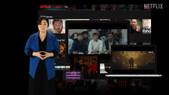"Kim Min-young, vice president of Netflix content in Southeast Asia, announced that the platform will be investing 500 million dollars this year on Korean content at an online event ""See What's Next Korea 2021"" on Thursday. [NETFLIX]"