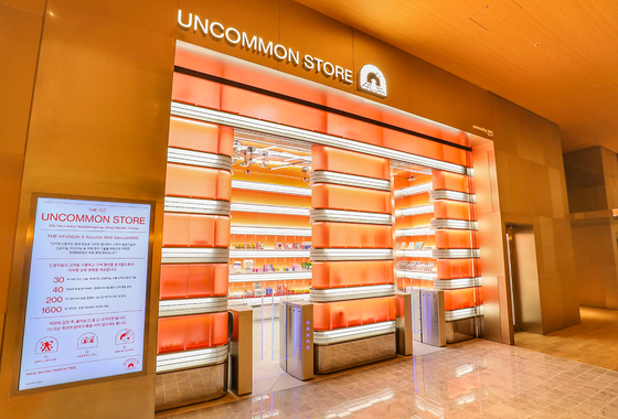 The unmanned Uncommon Store, made in collaboration with Amazon Web Services, inside The Hyundai Seoul. [HYUNDAI DEPARTMENT STORE GROUP]