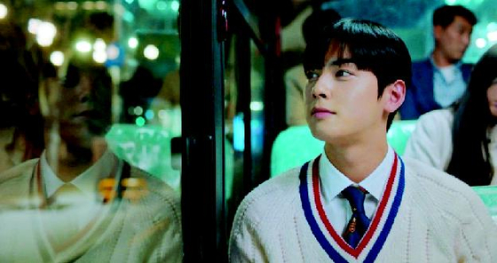 """A scene from cable channel tvN's """"True Beauty"""" with actor Cha Eun-woo. [TVN]"""