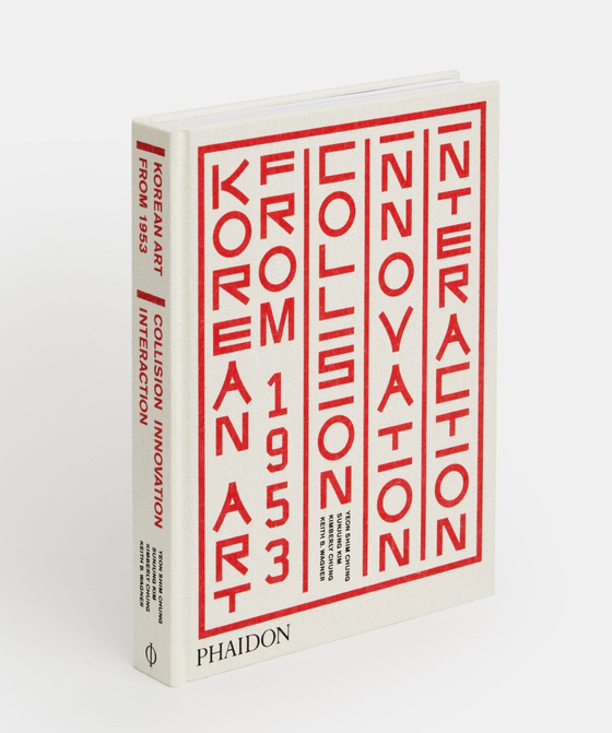 """The cover of the book """"Korean Art from 1953: Collision, Innovation, Interaction."""" [PHAIDON]"""