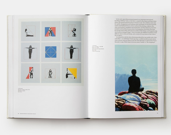 """Pages that feature pictures of works by artist Kimsooja from the book """"Korean Art from 1953: Collision, Innovation, Interaction."""" [PHAIDON]"""
