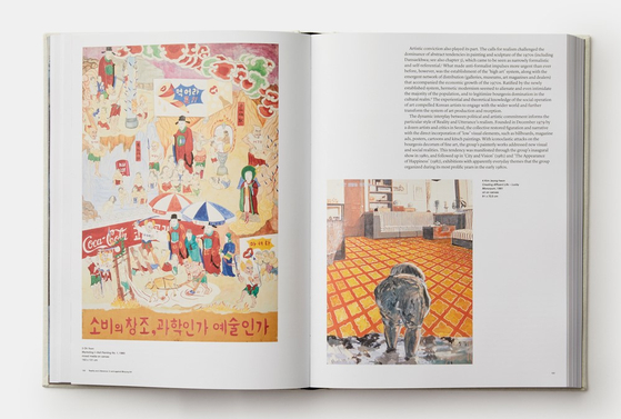 """Pages about Minjung art from the book """"Korean Art from 1953: Collision, Innovation, Interaction."""" [PHAIDON]"""