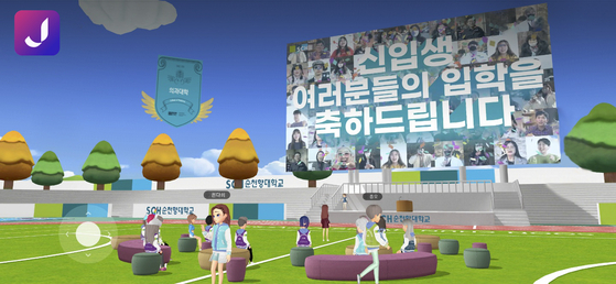 Soonchunhyang University held a virtual welcoming ceremony for 2021 freshmen on Tuesday. [SK TELECOM]