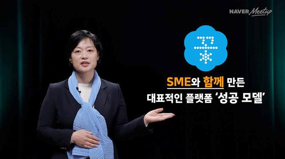 Naver CEO Han Seong-sook shares the company's logistics plans for small businesses during an online press conference, Tuesday. [NAVER]