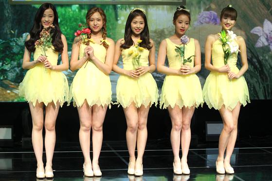 Girl group April [ILGAN SPORTS]
